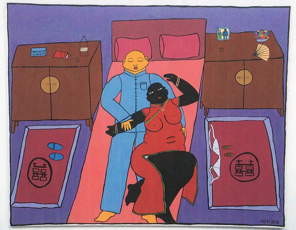 La chambre à coucher II